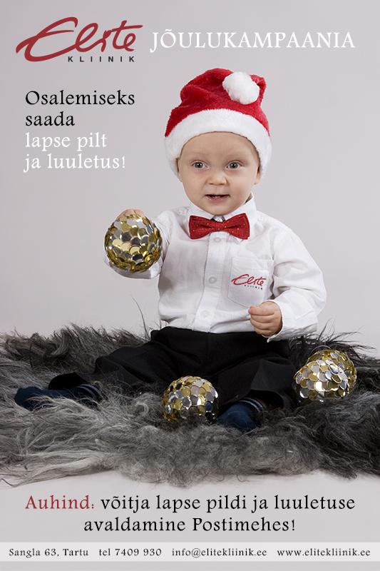Elite kliiniku jõulukampaania 2016