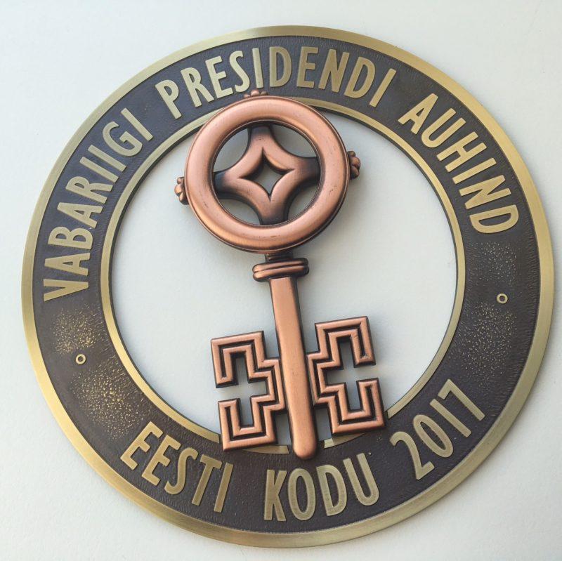 Eesti kodu 2017 auhind